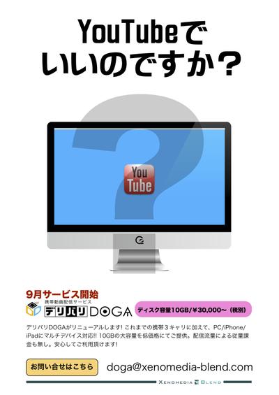 Web_ad2