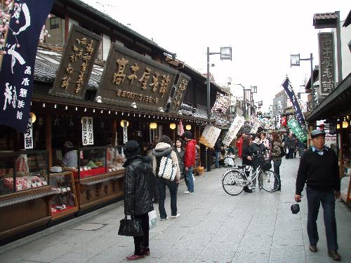 Takagiya